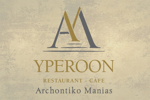 Yperoon Restaurant - Cafe
